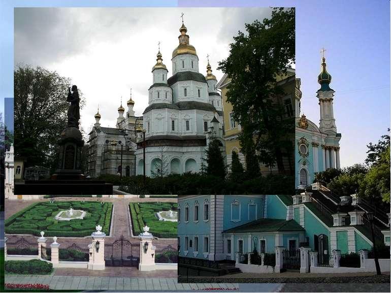 Бароко в Україні