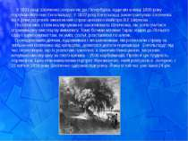 У 1831 році Шевченко потрапляє до Петербурга, куди він в кінці 1830 року пере...