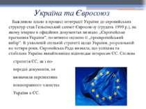 Україна та Євросоюз Важливою віхою в процесі інтеграції України до європейськ...