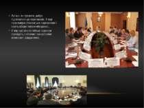 Латиші, як правило, добре підготовлені до переговорів. У ході переговорів з'я...