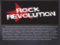 Українська рок-музика виникла в кінці 60-х років на хвилі відлиги у суспільно...