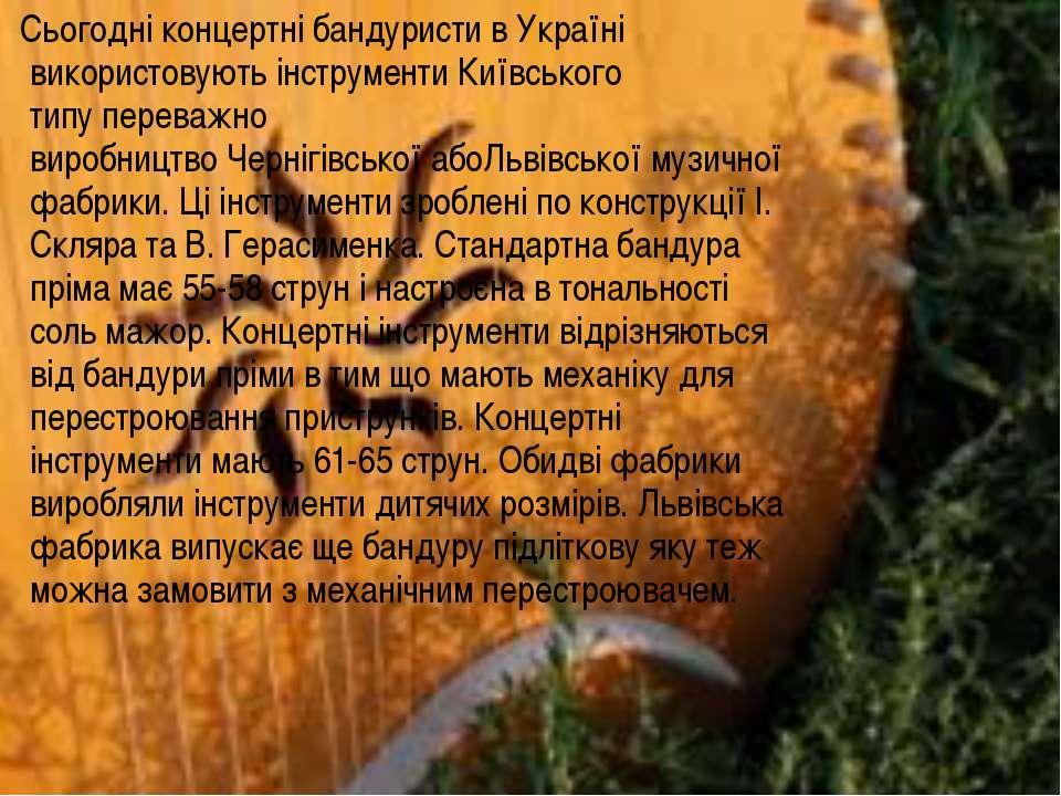 Сьогодніконцертні бандуристив Україні використовують інструментиКиївського...