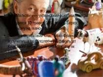 Іван Малкович — український поет і видавець. Народився 10 травня 1961 року в ...