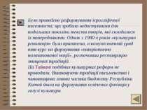 Було проведено реформування ієрогліфічної писемності, що зробило недоступними...