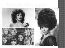 Зачіски 70-х років
