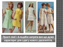 Прості лінії і А-подібні силуети все ще дуже характерні для одягу нового деся...