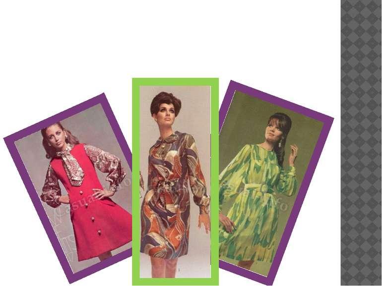 Багато речей шиються з найпопулярніших синтетичних тканин, таких як кримплен,...