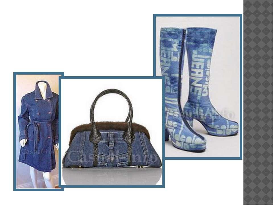Джинсова мода проходить крізь усі 70-ті, пропонуючи найрізноманітніші моделі ...