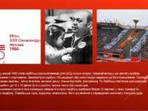 Олімпійські ігри у москві 1980 стали найбільш результативними для СрСр за всю...