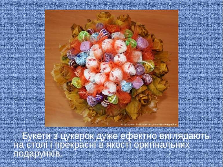 Букети з цукерок дуже ефектно виглядають на столі і прекрасні в якості оригі...