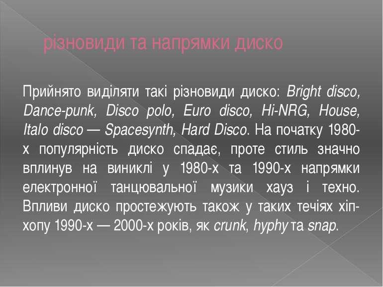 різновиди та напрямки диско Прийнято виділяти такі різновиди диско: Bright di...