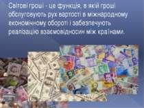 Світові гроші - це функція, в якій гроші обслуговують рух вартості в міжнарод...