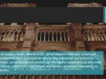 В функції філій входять: випуск банкнот в обіг; обслуговування клієнтури; орг...