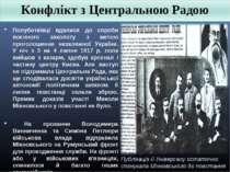 Полуботківці вдалися до спроби воєнного заколоту з метою проголошення незалеж...