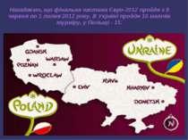 Нагадаємо, що фінальна частина Євро-2012 пройде з 8 червня по 1 липня 2012 ро...