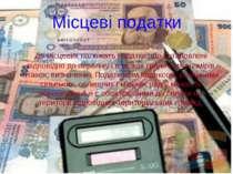 Місцеві податки До місцевих належать податки, що встановлені відповідно до пе...