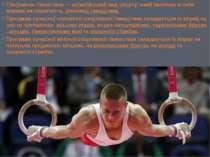 Спортивна гімнастика—олімпійський вид спорту, який включає в себе вправи на...