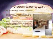 Істория фаст-фуда Від англ. Fast food - швидке харчування Батьківщина - Старо...