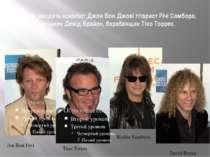 Bon Jovi входять вокаліст Джон Бон Джові гітарист Річі Самбора, клавішник Дев...