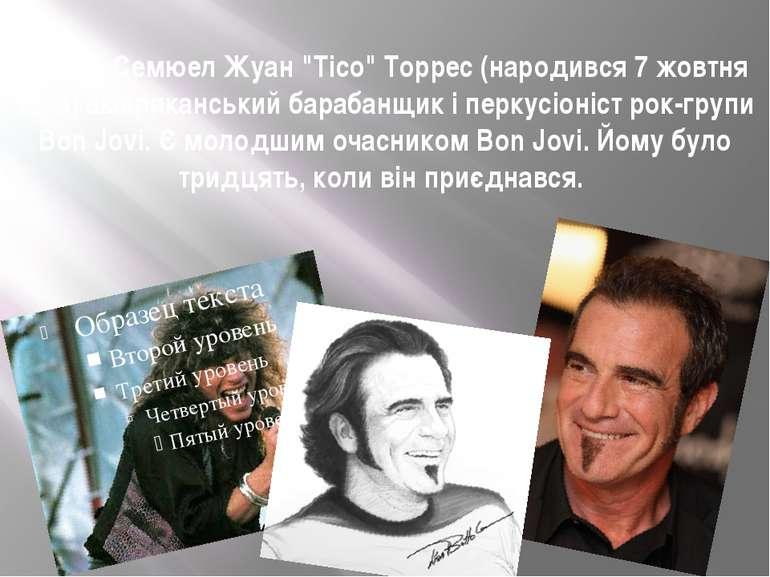 """Гектор Семюел Жуан """"Tico"""" Торрес (народився 7 жовтня 1953) американський бара..."""