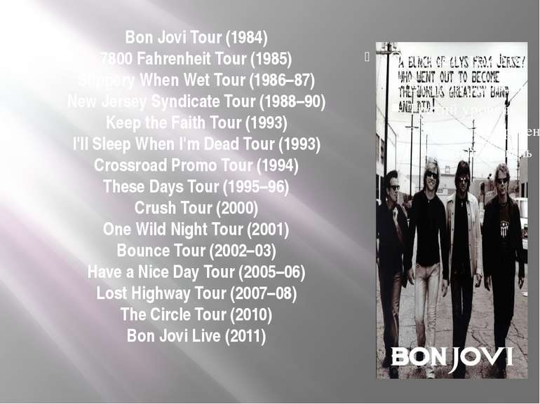 Bon Jovi Tour (1984) 7800 Fahrenheit Tour (1985) Slippery When Wet Tour (1986...