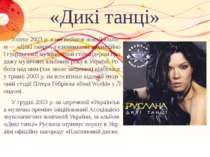 «Дикі танці» Улітку 2003 р. в неї вийшов новий альбом — «Дикі танці», з елеме...