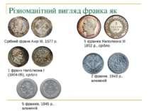 Різноманітний вигляд франка як монети Срібний франк Анрі ІІІ, 1577 р. 1 франк...