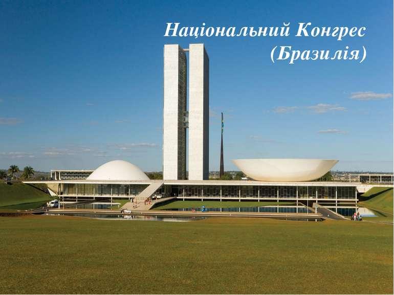 Національний Конгрес (Бразилія)