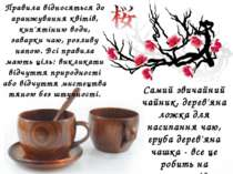 Самий звичайний чайник, дерев'яна ложка для насипання чаю, груба дерев'яна ча...