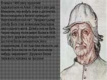 Близько 1480 року художник одружується на Алейт Гойартс ван дер Меервене, яку...