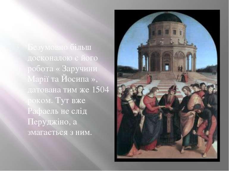 Безумовно більш досконалою є його робота « Заручини Марії та Йосипа », датова...