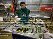 Японія Японія є одним з технологічних лідерів на сучасному комп'ютерному ринк...