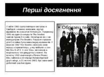 Перші досягнення У квітні 1961 група повторно виступає в Гамбурзі з новими за...