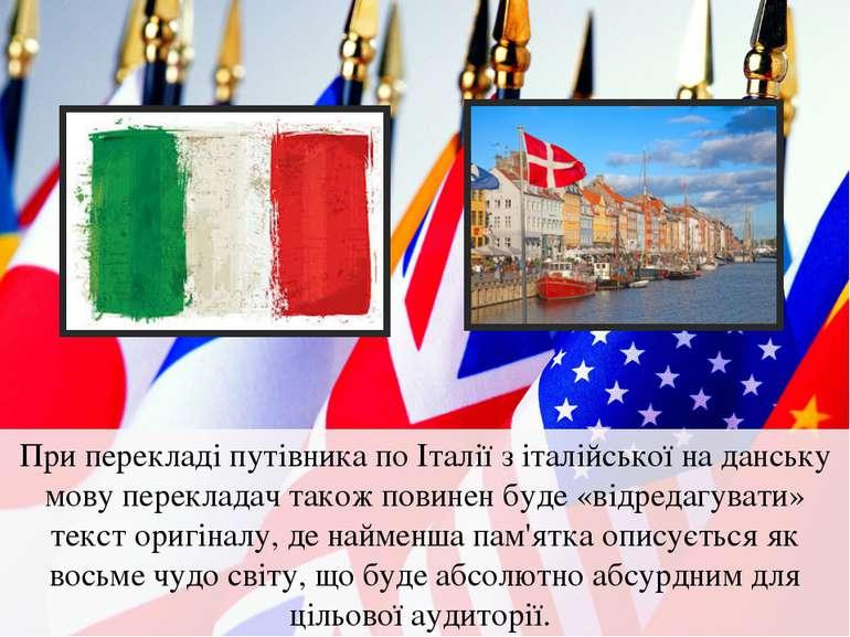 При перекладі путівника по Італії з італійської на данську мову перекладач та...