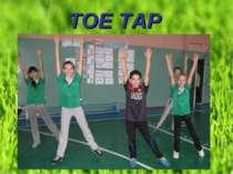 TOE TAP