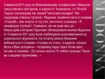 5 вересня2011року наВенеціанському кінофестиваліМадонна представляла свій...