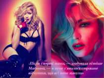 «Після смерті мами,— згадувала пізніше Мадонна,— в мене з'явилось страшне в...