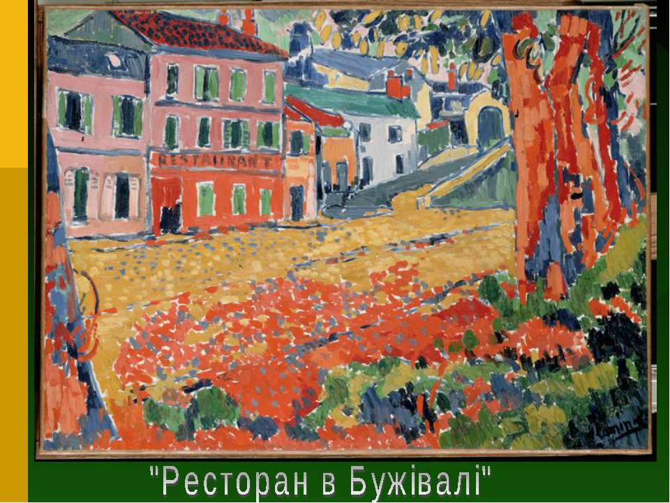 a look at matisses fauvist principles in his own artistic work