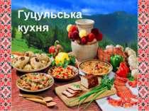 Гуцульська кухня