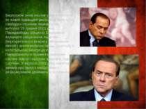 Берлусконі знов очолив уряд після того, як новий правоцентристський блок «Дім...