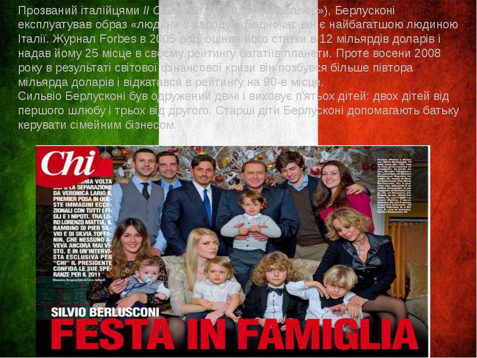 Прозваний італійцямиIl Cavaliere(«Лицар», «Кавалер»), Берлусконі експлуатув...