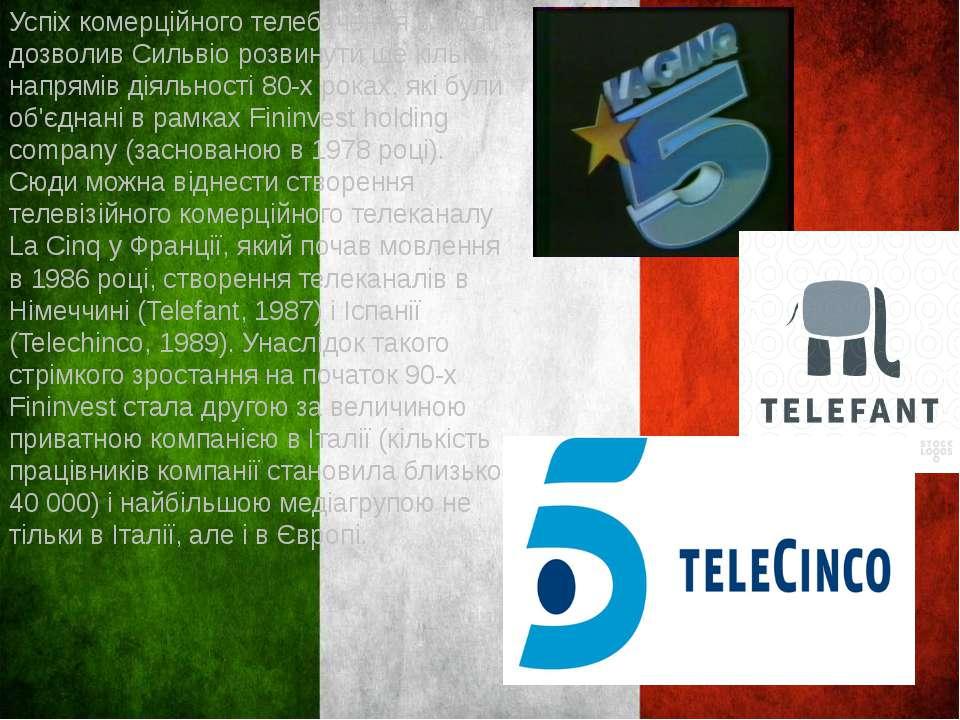 Успіх комерційного телебачення в Італії дозволив Сильвіо розвинути ще кілька ...