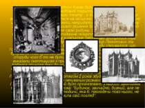 В 20 ст. У віддаленій частині Києва були проведені роботи по впорядкуванню до...