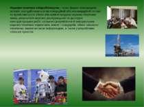 Науково-технічне співробітництво– нова форма міжнародних зв'язків, яка здійс...