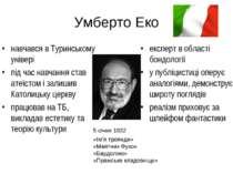 Умберто Еко навчався в Туринському універі під час навчання став атеїстом і з...