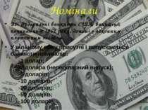 Номінали Всі федеральні банкноти США, випущені, починаючи з 1861 року, донині...
