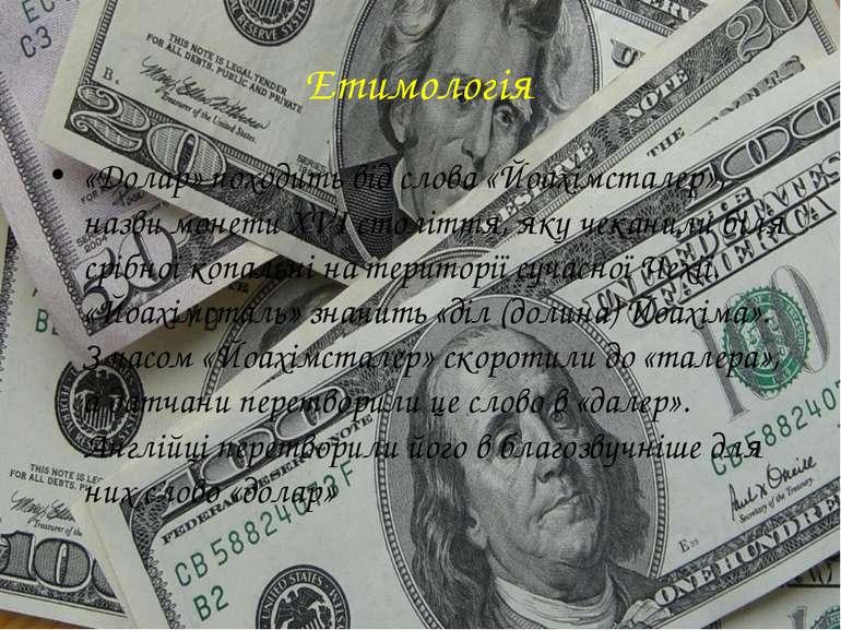 Етимологія «Долар» походить від слова «Йоахімсталер», назви монети XVI століт...
