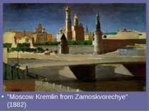 """""""Moscow Kremlin from Zamoskvorechye"""" (1882)"""