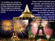 Le réveillon du nouvel an encore appelé Réveillon de la Saint-Sylvestre est u...