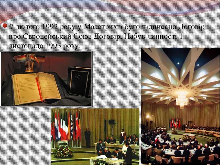 7 лютого1992 рокууМаастрихтібуло підписаноДоговір про Європейський Союз...